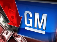 General Motors не будет закрывать фабрики в Германии
