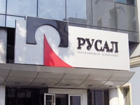 Ливия покупает акции РусАл