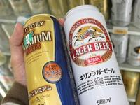 Слияние пивоваренных концернов Kirin и Suntory не состоится