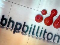 «Норникель» может создать альянс с BHP Billiton