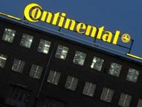 Continental планирует открыть завод в России
