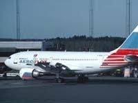 Вслед за керосином подорожают авиабилеты в России