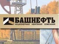 Роснедра выдали лицензию на освоение месторождений Требса и Титова