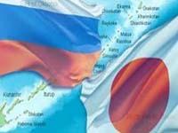 Россия предлагает Японии стратегическое партнерство в энергетике
