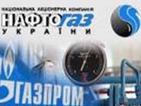 Россия и Украина достигли прогресса на переговорах по газу
