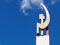 Арбитраж Москвы зарегистрировал иск о банкротстве завода «Серп и Молот»