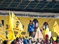 В Красноярске более 2 тысяч человек вышли на митинг против завода ферросплавов