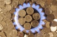 Украина рассчитается за газ рублями