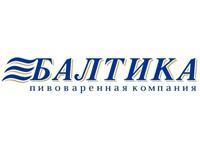 Российский конкурс «День пивовара» выходит на международную арену