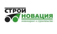 «Стройновация» приступила к пуско-наладочным работам основного оборудования в рамках реконструкции НПС «Комсомольская»
