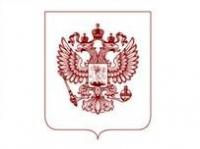 Минстрой России предлагает разработать Стратегию инновационного развития строительной отрасли
