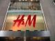 H&M поднимает цены и прибыль