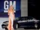 GM перейдёт во владение Китая