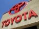 Toyota грозит штраф в 16 млн. долларов