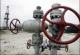 Газпром планирует сокращение поставок газа для Белоруссии
