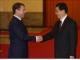 Нефтегазовое сотрудничество России и Китая