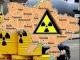 Россия и Украина подписали соглашение о строительстве завода ядерного топлива
