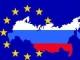 Евросоюз пригласил Россию поучаствовать в разработке энергостратегии