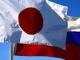 Россия поможет Японии газом за счет существующих контрактов