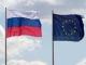 Россия и Евросоюз обсудят развитие ядерной энергетики