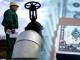 Украинская сторона настаивает на снижение цен на российский газ