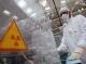 Топливные стержни в реакторе «Фукусимы-1» полностью расплавились