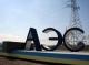 Коррупция при закупках оборудования для АЭС