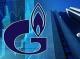 «Газпром» собрался газифицировать городской транспорт