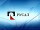 RUSAL планирует в 2011 г увеличить экспорт сплавов для автопрома